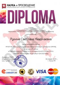 diploma-%d0%be%d0%b1%d1%80%d0%b0%d0%b7%d0%b5%d1%86